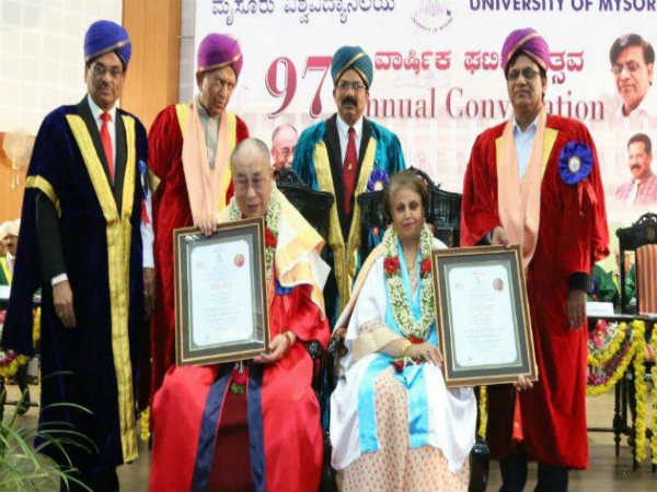 Mysore University 97th Convocation Nobel Laureate Dalai Lama Speech