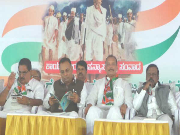 Bantwal: Meti episode has nothing to do with govt: Dinesh Gundu Rao