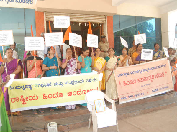 Akbar film history at railway stations wall, protest in hubballi