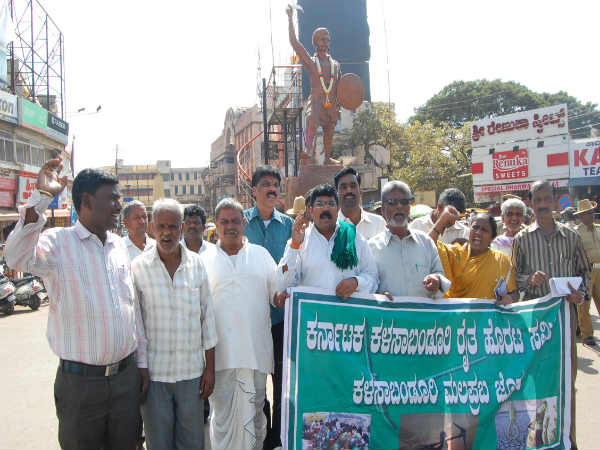 Hubballi BSNL staff strike against central government decision