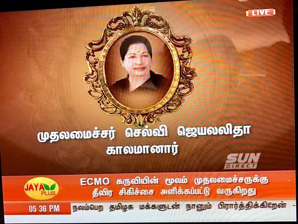 Jaya Plus TV sparks off rumours on Jayalalithaa death, denies it later