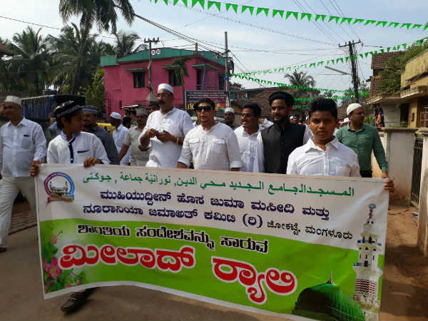 eid milad celebration in dakshina kannada.