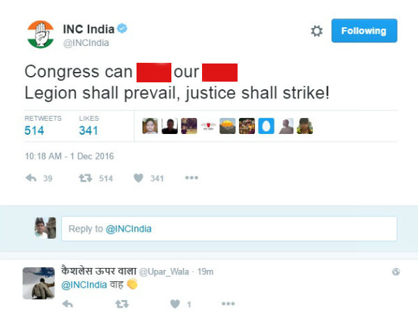 Congress' Twitter handle hacked, retrieved