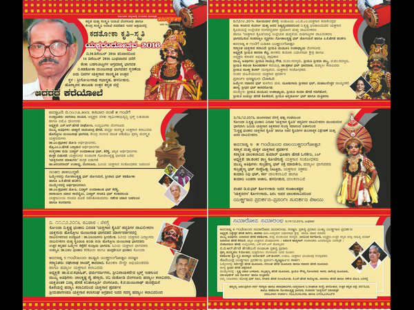 Yakshagana cultural fest from December 10th