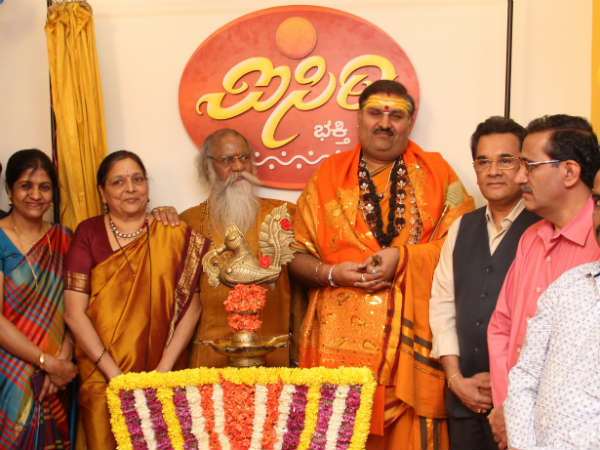 Devotional TV channel Isiri Bhakti launched in Bengaluru
