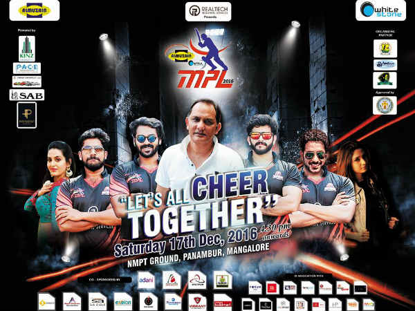 former cricketer mohammad azharuddin to inaugurate MPL in mangalore