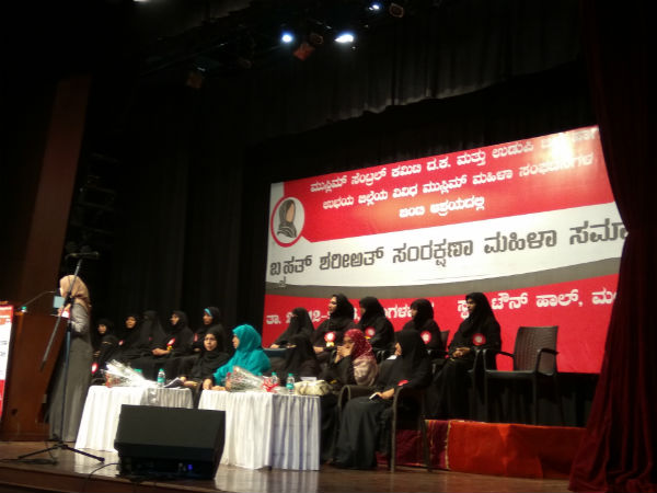 Mangaluru Shariah Protection for Women Conference speech