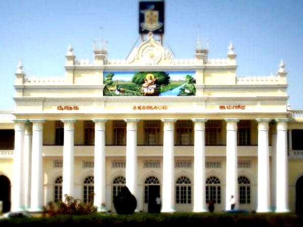 University of Mysore 97th convocation was held on December 13th, 2016