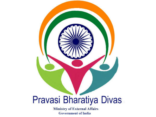 How to register for Pravasi Bharatiya Divas in Bengaluru