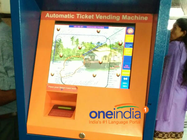 Additional Pos machine now at Mangalore Central