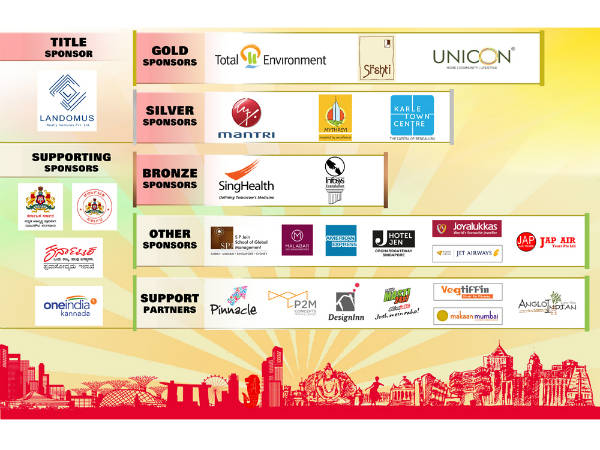 Singara Sammelana Singapore : Big thanks to all sponsors