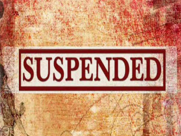 Charged with delinquency, Teacher suspended in Mysuru