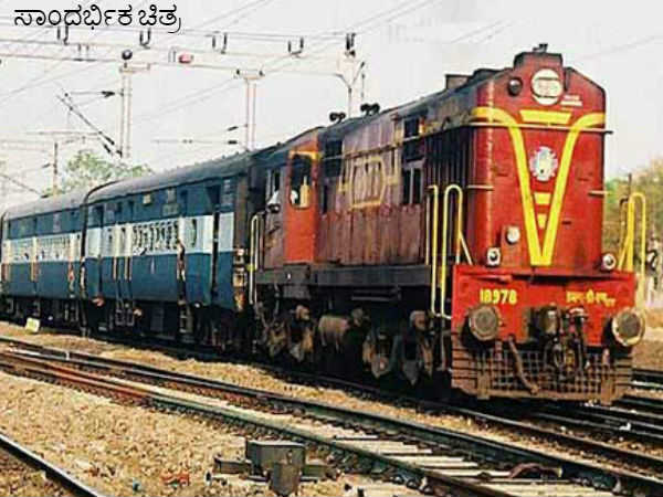 Special train between Mumbai Central-Mangalore to cater rush