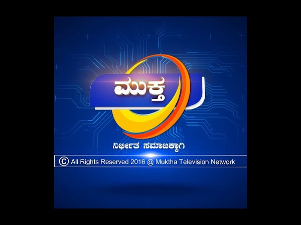 Muktha, new tv channel for coastal Karnataka