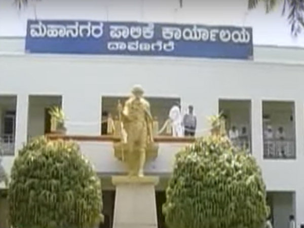 Davanagere City facing water scarcity water supply once in a week