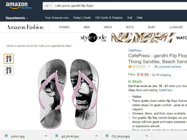 The sale of Gandhi slippers in Amazon is still on