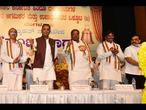 Archaks demand adequate financial support from Siddaramaiah Government