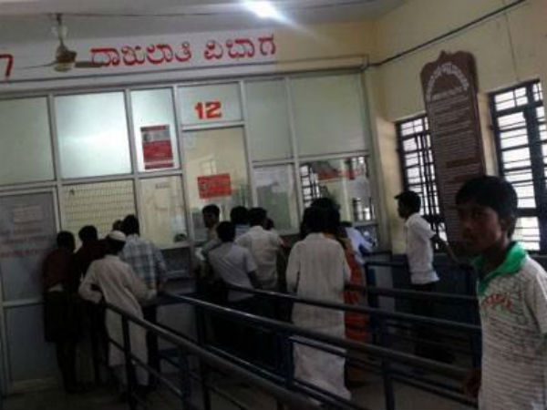 Assault on a doctor in Davanagere District Hospital: Doctor's protest