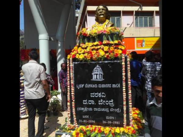 South India's First Elevated Sky Walk Inaugurated in Jayanagara