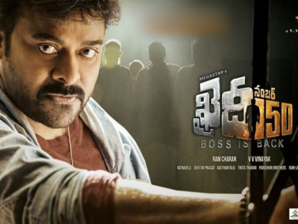 chiranjeevi-s-khaidi-no-1-breaks-the-record-bahubali-regarding-first-day-collection