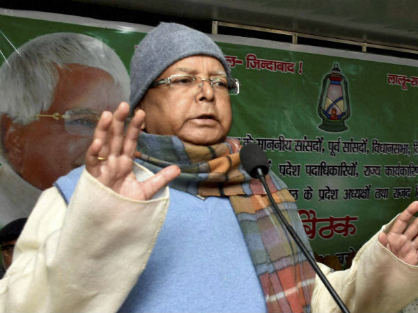 Lalu Prasad to get 10,000 monthly JP Senani Samman Pension
