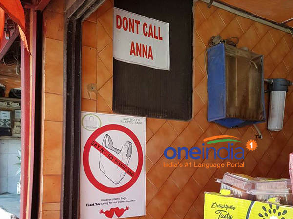 Please don't call me Anna says a Fruit vendor at Manipal