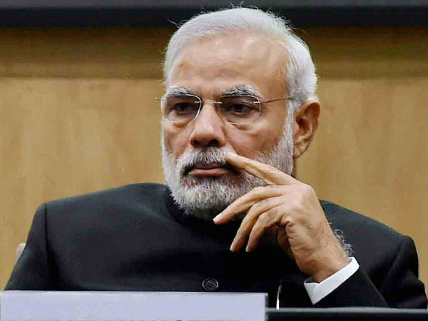 PM Modi's degree details may release soon