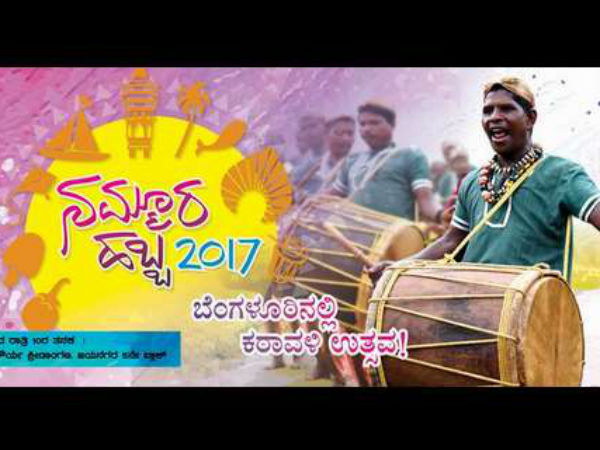 coastal culture Namoora Habba 2017 to spread flavour in Bengaluru on jan 21 to 22