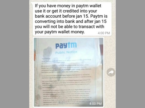 Paytm to stop working from January 15 is a hoax