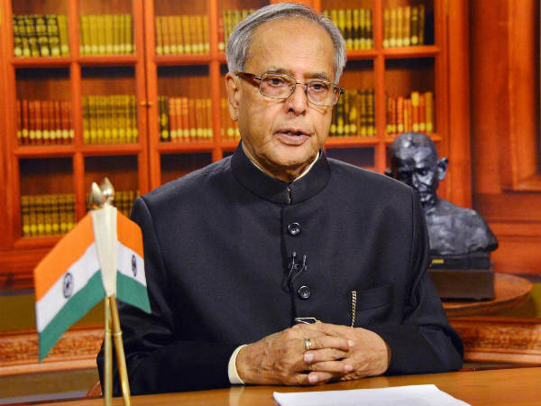 President Pranab Mukherji urged the people of India to live with the expectations of Motherland