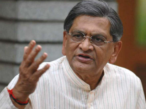 Veteran congressman S M Krishna retires from active politics
