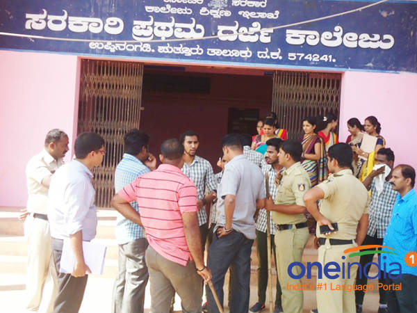 Two students gangs open fight in Uppinangadi Government College