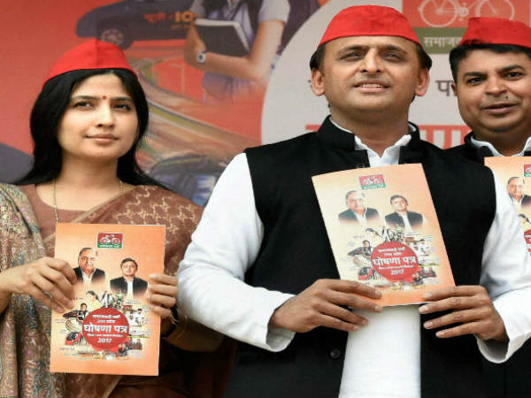 Akhilesh Yadav to kick start UP election campaign