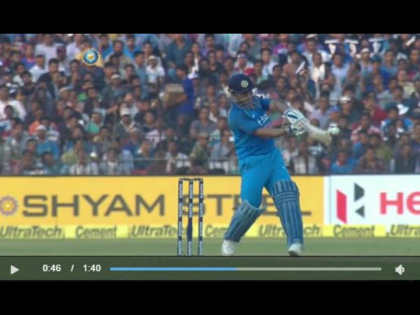 Must-see video: MS Dhoni hits a massive SIX after umpire terms first one as 'dead ball'