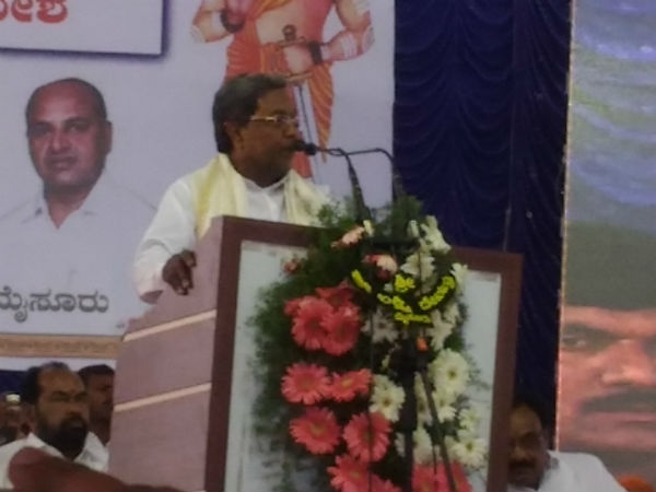 God did not create the caste system says CM Siddaramaiah