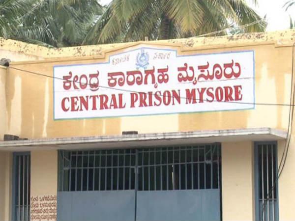 Elopement Prisoner Who Had Come Of Mysuru Jail On Parole