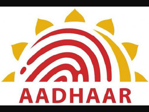 Aadhar card is set to become mandatory for government benefits DK district administration