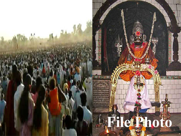 Mylara Lingeshwara Temple In Bellary District Yearly Karanika Festival