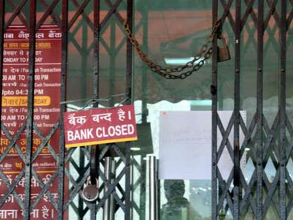 Bank unions call for strike on February 28 says Y Sudarshan