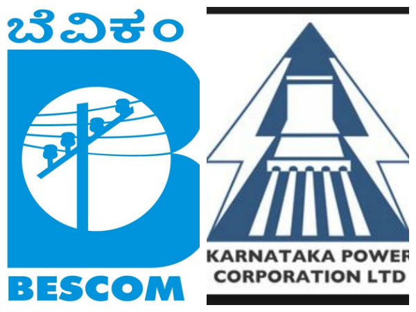 KPCL and BESCOM will get Rs 39,121 crore financial assistance from REC