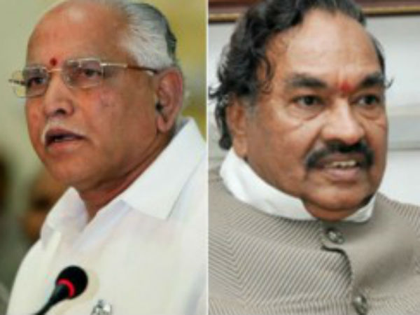 I and Eshwarappa is like a brother's says BS Yeddyurappa in Bagalkot