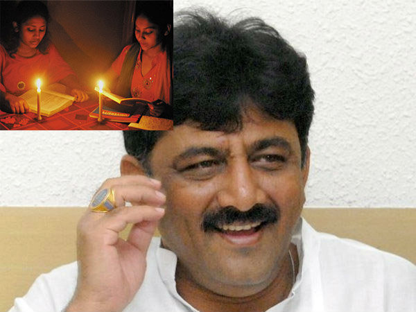 Power minister DK Shivakumar hints Power tariff hike