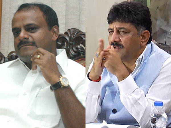 Minister DK Shivakumar reaction on HD Kumaraswamy statement on early election in Karnataka