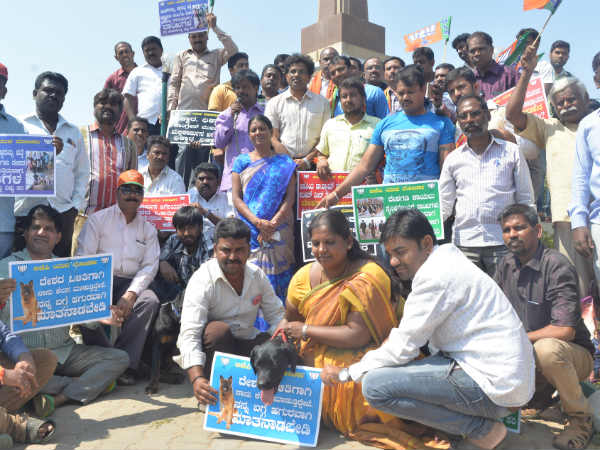 Protest against Kharge by BJP yuva morcha in Mysore     Generate Filename