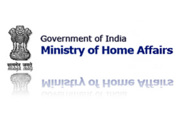 Ministry of Home Affairs website hacked, temporarily blocked