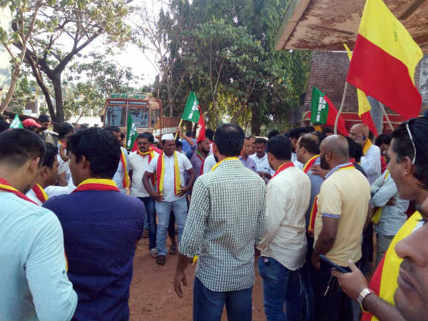Mangaluru: People staged protest for second day against Talapady toll gate