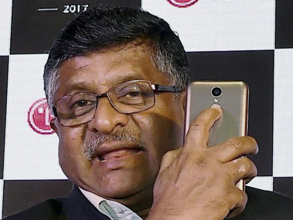 ಮಹಿಳಾ ಸುರಕ್ಷತೆಗಾಗಿ 'Panic button' ಉಳ್ಳ ಭಾರತದ ಮೊದಲ ಸ್ಮಾರ್ಟ್ ಫೋನ್ ಬಿಡುಗಡೆ