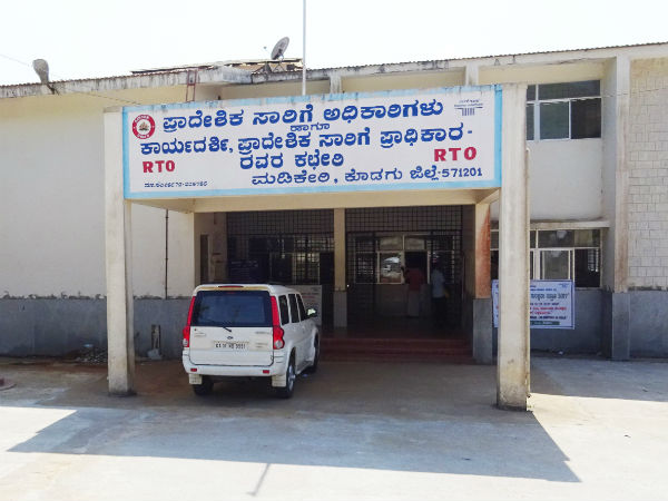 Shortage of staff in Madikeri RTO