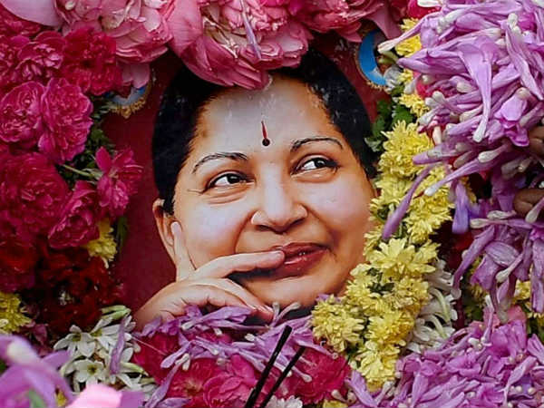 To recover Rs 100 crores here are Jaya's assets that will come under the hammer