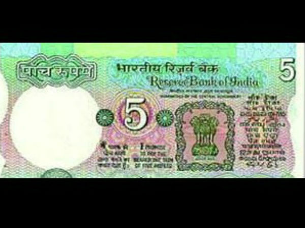 Rumours Of Ban On Rs.5 notes Trigger Panic In Hubballi